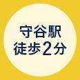 川口駅徒歩2分